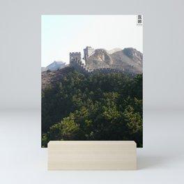 Scenic view of a Great Wall of China segment  Mini Art Print