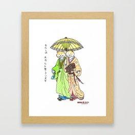 Neko and Kiti Framed Art Print