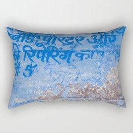 Blue texture painted walls of Jodhpur | India travel photography Rectangular Pillow