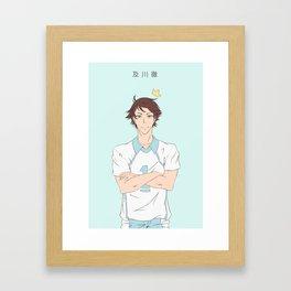 King of the Court Framed Art Print