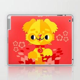 Year of the Dog 2018 Laptop & iPad Skin