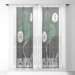 dragon Ball Sheer Curtain