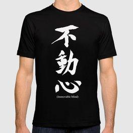 Fudoshin Japanese Kanji Meaning Immovable Mind T-shirt