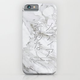 S/M Legacy iPhone Case