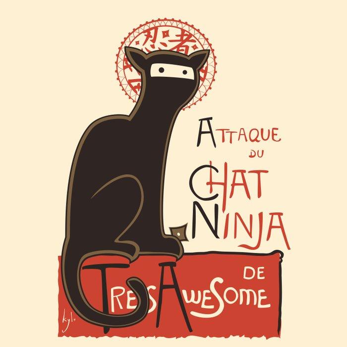 A French Ninja Cat (Le Chat Ninja) Duvet Cover