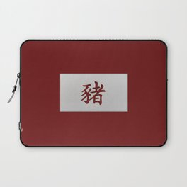 Chinese zodiac sign Pig red Laptop Sleeve