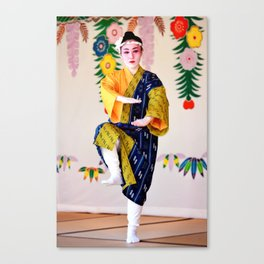 Shurijo Dancer Canvas Print