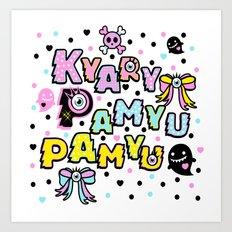 Kyary Pamyu Pamyu 2 T-Shirt Art Print