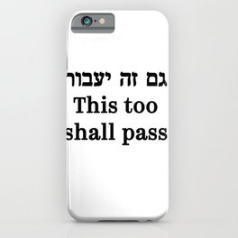 This too shall pass Hebrew and English motivation quote black letters iPhone Case