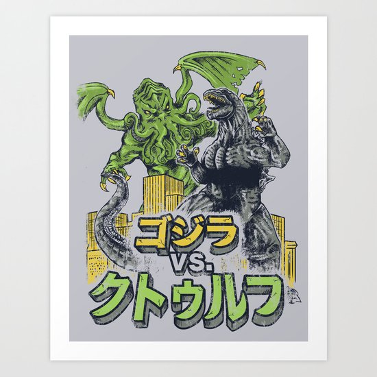 Clash of Goods Art Print