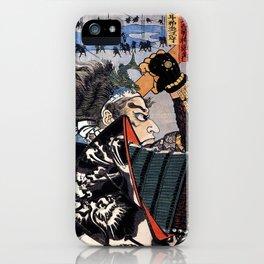 Amakasu Omi no kami iPhone Case