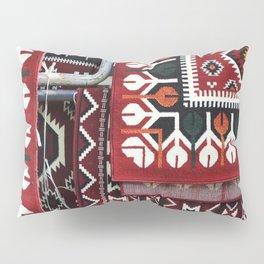 Arabic Woven Carpets Pillow Sham
