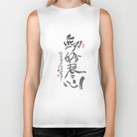 calligraphy Biker Tanks featuring CHINESE CALLIGRAPHY by Leo Wang