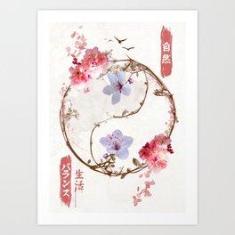 Eternal Balance Art Print