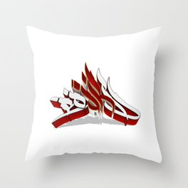 """BOARD"" Throw Pillow"