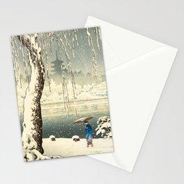 Tsuchiya Koitsu - Sarusawa Pond in Nara - Japanese Vintage Woodblock Print Stationery Cards