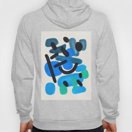 Colorful Mid Century Modern Abstract Fun Shapes Patterns Marine Green Blue Hoody