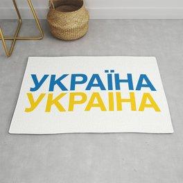 UKRAINE Rug