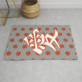 Eastern Love POPPY RED / Japanese character for love Rug