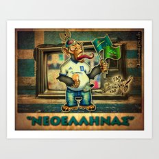 The Greek...Neoellinas! Art Print