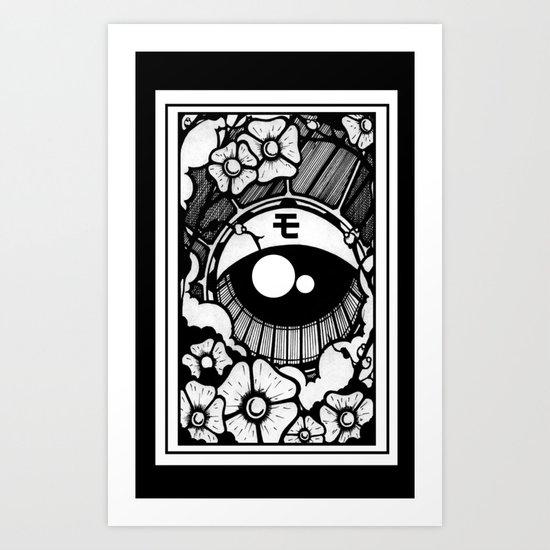 ojo japones Art Print