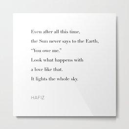 Sun & Earth Metal Print