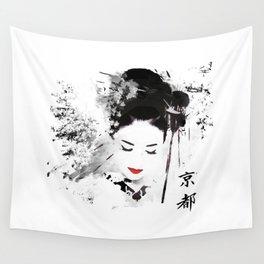 Kyoto Geisha Wall Tapestry