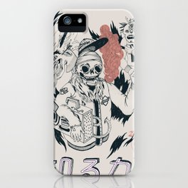 ALL GOD'S CHILDREN CAN DANCE iPhone Case