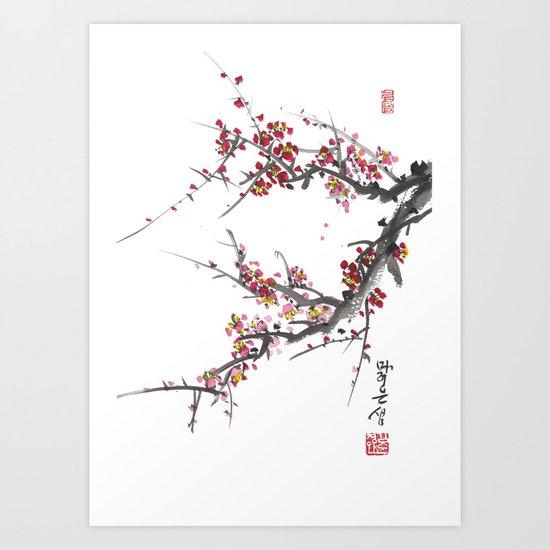 Cherry Blossom One by malgeunsaem