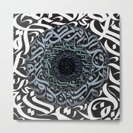 circles 3d Metal Print