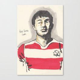 Rugby World Cup 2015 Portraits : Japan - Kenki Fukuoka Canvas Print
