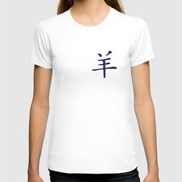 Chinese zodiac sign Goat blue T-shirt