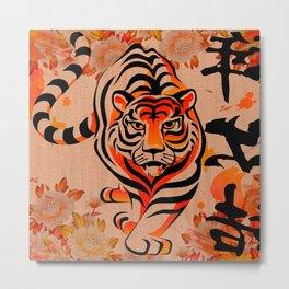 japanese tiger art Metal Print