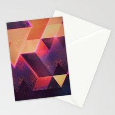 wyll fyll Stationery Cards