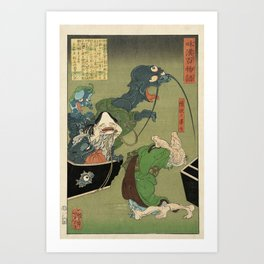 The Greedy Old Woman with a Box of Demons Art Print