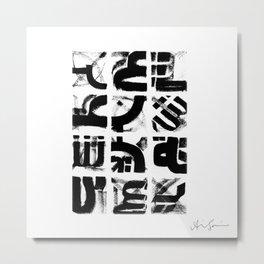 Arabic Alphabets [1] Metal Print