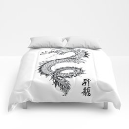 Chinese traditional dragon and signs Comforters