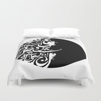 arabic Duvet Covers featuring Arabic letters by elyinspira