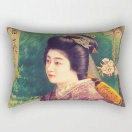 Vintage Japanese Sake Advertisement Rectangular Pillow