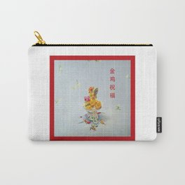 Year of the Rooster 金 雞 祝 福 (with border) Carry-All Pouch