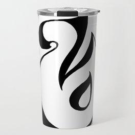 Luck / حظ (lineart) Travel Mug