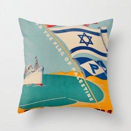 SIS Tel Aviv Travel Poster Throw Pillow