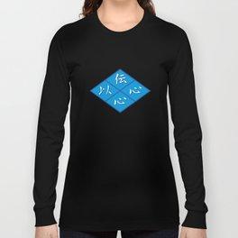 """Telepathic communication"" in Kanji Long Sleeve T-shirt"