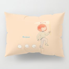March Pillow Sham