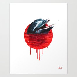 jpn cry Art Print