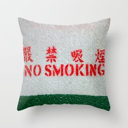 HongKong - No Smoking Throw Pillow