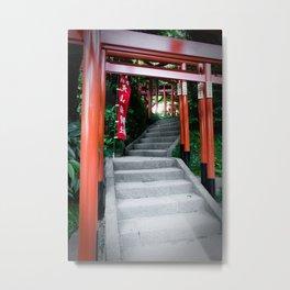 Maruyama Inari Metal Print