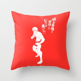 Baki the Grappler - Baki Throw Pillow