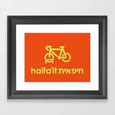 Haifa Culture - Haifa'it (חיפאית) Framed Art Print