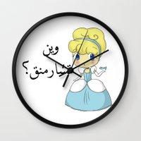 arabic Wall Clocks featuring Charming Arabic by Antaka Overdose